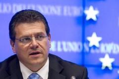Еврокомиссия озабочена имиджем Газпрома