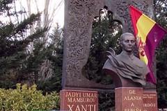 Полковник Ксанти вернулся в Испанию