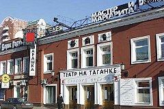 Ремонт театра под контролем властей