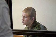 Пермякова приговорили к 10 годам тюрьмы