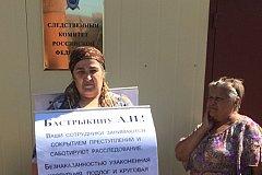 Преступников помогли найти чеченские старейшины