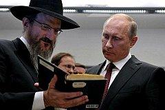 Путин поздравил евреев с Новым годом