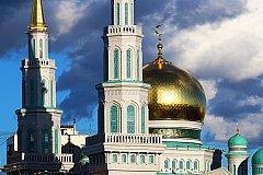 В Москве построят мечеть в два раза больше Соборной