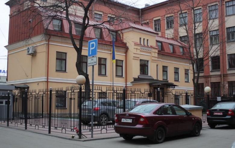 здание генконсульства Украины в Санкт-Петербурга