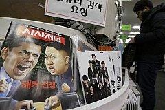 США требуют от Китая прекратить снабжать Северную Корею