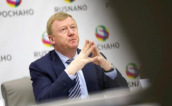 Анатолий Чубайс. Фото: rbc.ru