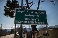 Координационный центр США и Турции на границе с Сирией