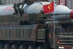 Северная Корея предоставила «Последний шанс» для США