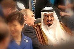 Саудиты идут на сближение с Москвой
