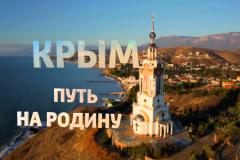 Посол Украины в Греции устроил скандал в Афинах