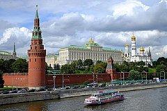 «Я тучи разведу...» за 260 миллионов рублей
