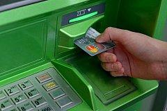 В Сбербанке скоро не будет пластиковых карточек