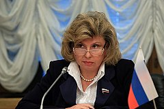Украине не нужны ее осужденные в Крыму