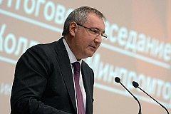 Рогозин: России не догнать США в сфере космонавтики