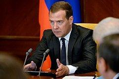 Ответ на декларацию G7 о продолжении санкций против России незамедлителен