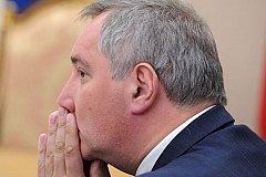 Космос, Рогозин и производительность труда