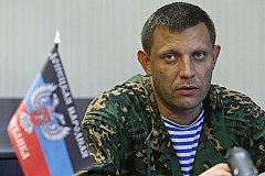 «Шлепнуть» Савченко обещает глава ДНР