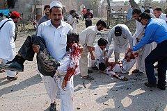 Теракт в Кабуле. Убиты 61 человек.