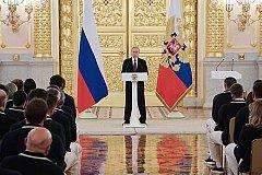 Путин напутствовал российских олимпийцев на победу