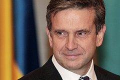 Посол России на Украине освобожден от должности
