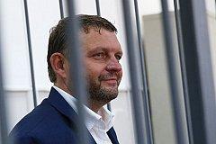 Никита Белых больше не губернатор