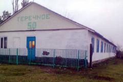 День знаний в селе Теречном пройдет в аварийной школе