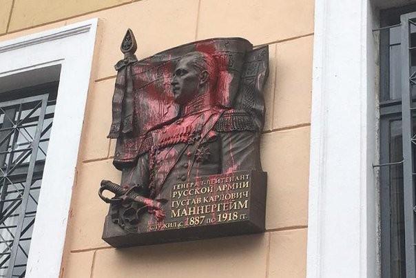 Властям Петербурга подан иск стребованием демонтировать мемориальную доску Маннергейму