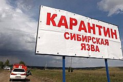 Ямальский карантин снят