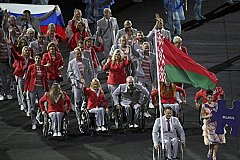 На Паралимпиаде в Рио вынесли флаг России