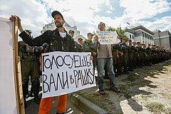 Украинские радикалы ответят за попытки срыва выборов