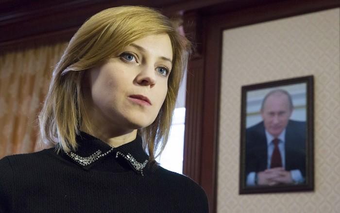 Генпрокуратура открыла уголовное производство против Поклонской иеще 6-ти депутатов РФ