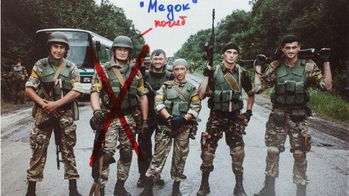 ВСахаровском центре облили краской фотографии свойны вУкраинском государстве