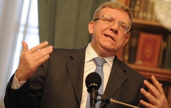 Кудрин назвал условия для возвращения рейтинга Российской Федерации наинвестиционный уровень