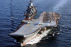 Авианосец «Адмирал Кузнецов» направлен к сирийскому побережью