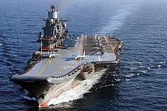 Авианосец «Адмирал Кузнецов» уже принимает участие в боевых действиях в Сирии