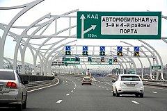 В Петербурге Путин открыл Центральный участок ЗСД