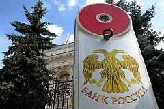 Со счетов ЦБ России хакеры украли два млрд рублей
