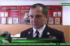 В Ингушетии за разбой задержали руководителя Центра по борьбе в экстремизмом