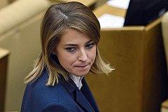 В Генпрокуратуру РФ поступил запрос Поклонской о законность закупки авто для властей Феодосии