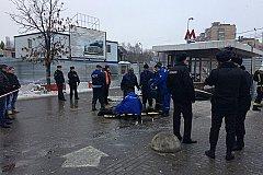 Взрыв произошел в переходе метро «Коломенская» в Москве