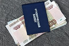 В Дагестане намеренно не выплачивали студентам стипендии