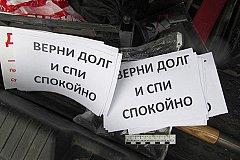Преступные бесчинства коллекторов в Челябинске пресекли сотрудники МВД