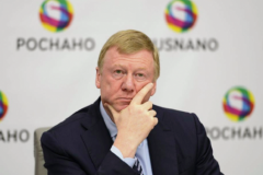 «Роснано» предъявили нарушение закона о госзакупках