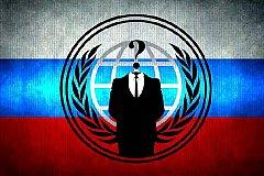 О российских хакерах, помогавших Трампу