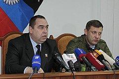 В Крым приехали главы ДНР и ЛНР