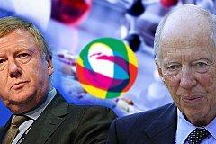 Ротшильды просят администрацию президента помочь Чубайсу захватить российский рынок лекарств
