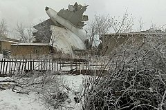 Авиакатастрофа в Киргизии - рухнул грузовой самолёт Турции