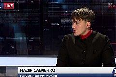 Савченко считает, что вернуть Донбасс можно, отказавшись от Крыма