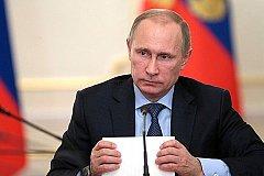 Президент РФ заявил о необходимости конфискации имущества, добытого незаконным способом