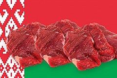 С 6 февраля запрещена поставка в Россию говядины из Минской области Белоруссии